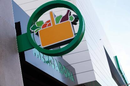 CAP visita Supermercado Mercadona em Madrid